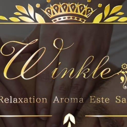 Winkle | Winkle