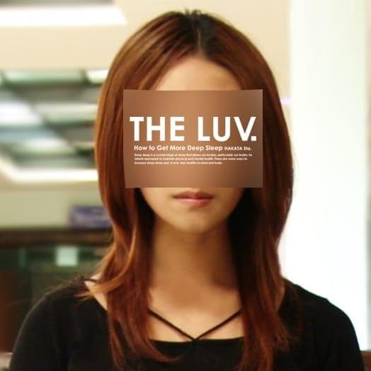 RIA | THE LUV