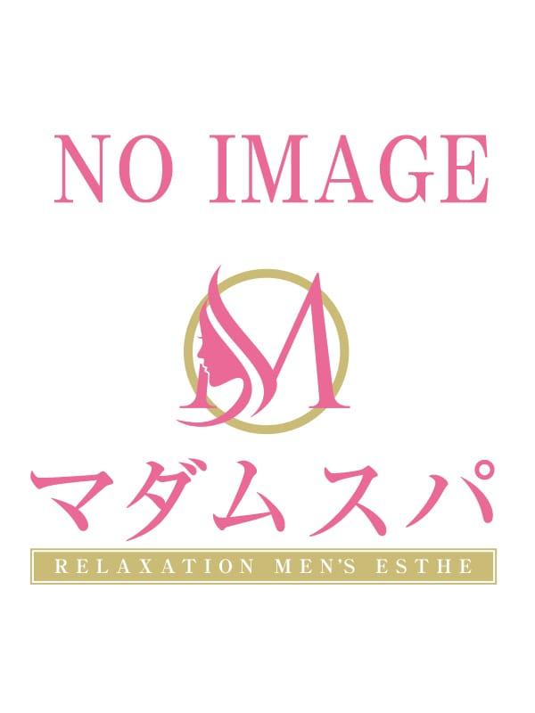 桐生 ※宇都宮店 | マダムスパ