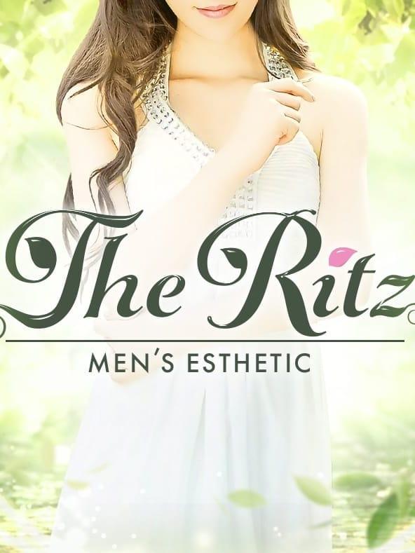 RITZ | The Ritz
