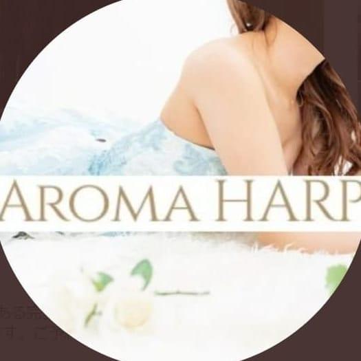 Aroma Harp | aroma harp