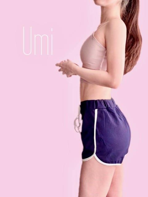 Umi | EPOCH(エポック)