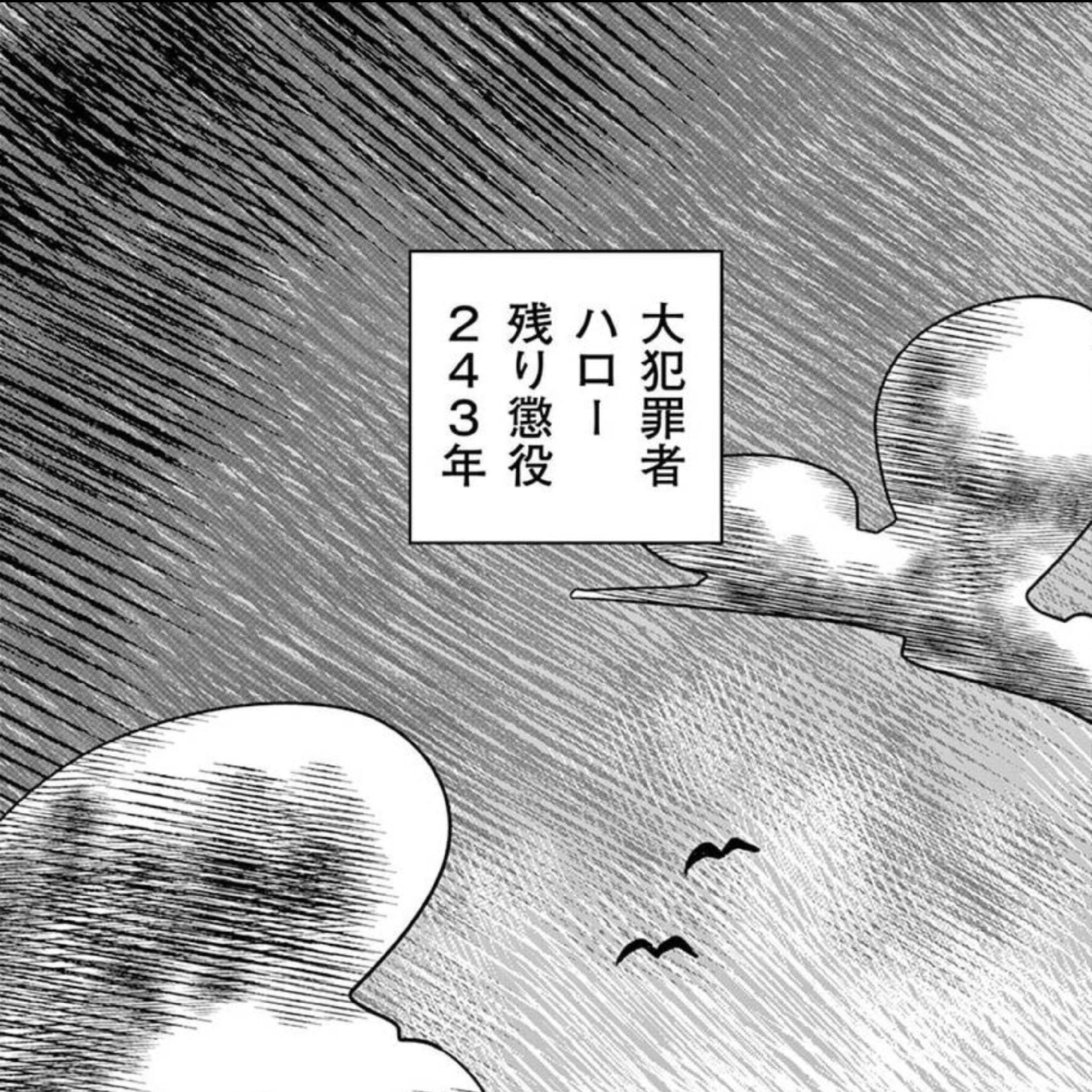 「読...」02/17(水) 21:21 | 橘ののの写メ日記