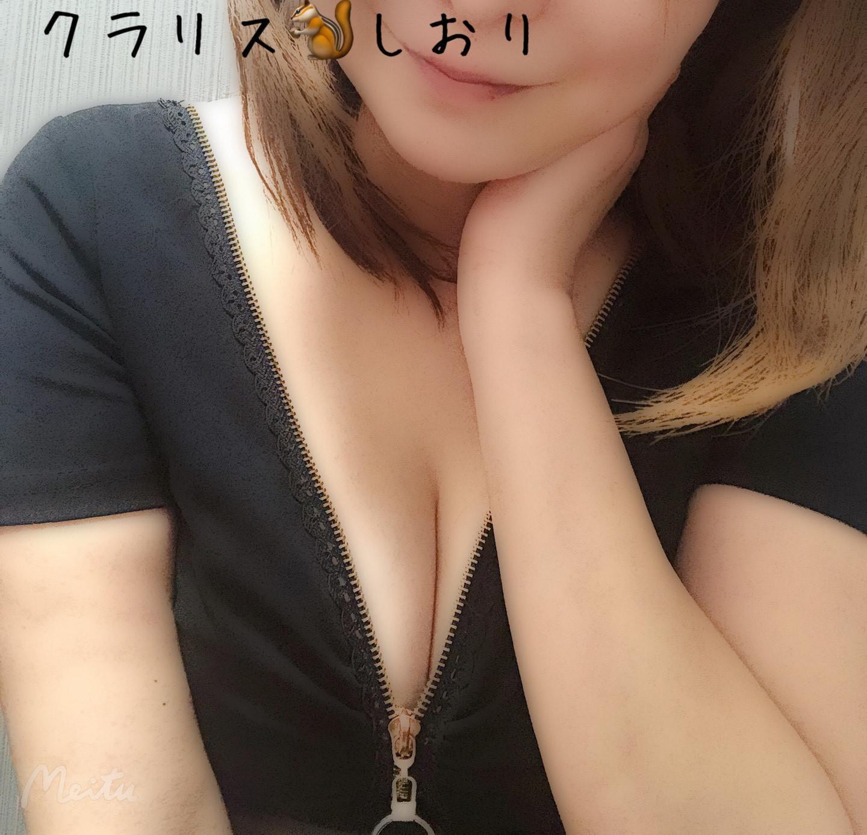 「しおりです」02/17(水) 23:11   後藤しおりの写メ日記