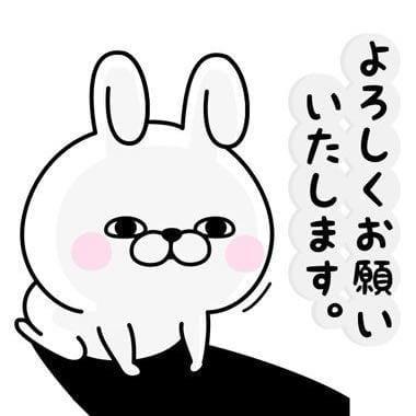 「✨明日19時〜1時✨」02/18(木) 22:04   愛の写メ日記