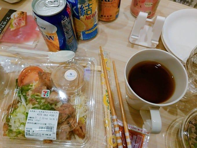 「本日出勤です!」02/19(金) 09:20 | 石川の写メ日記