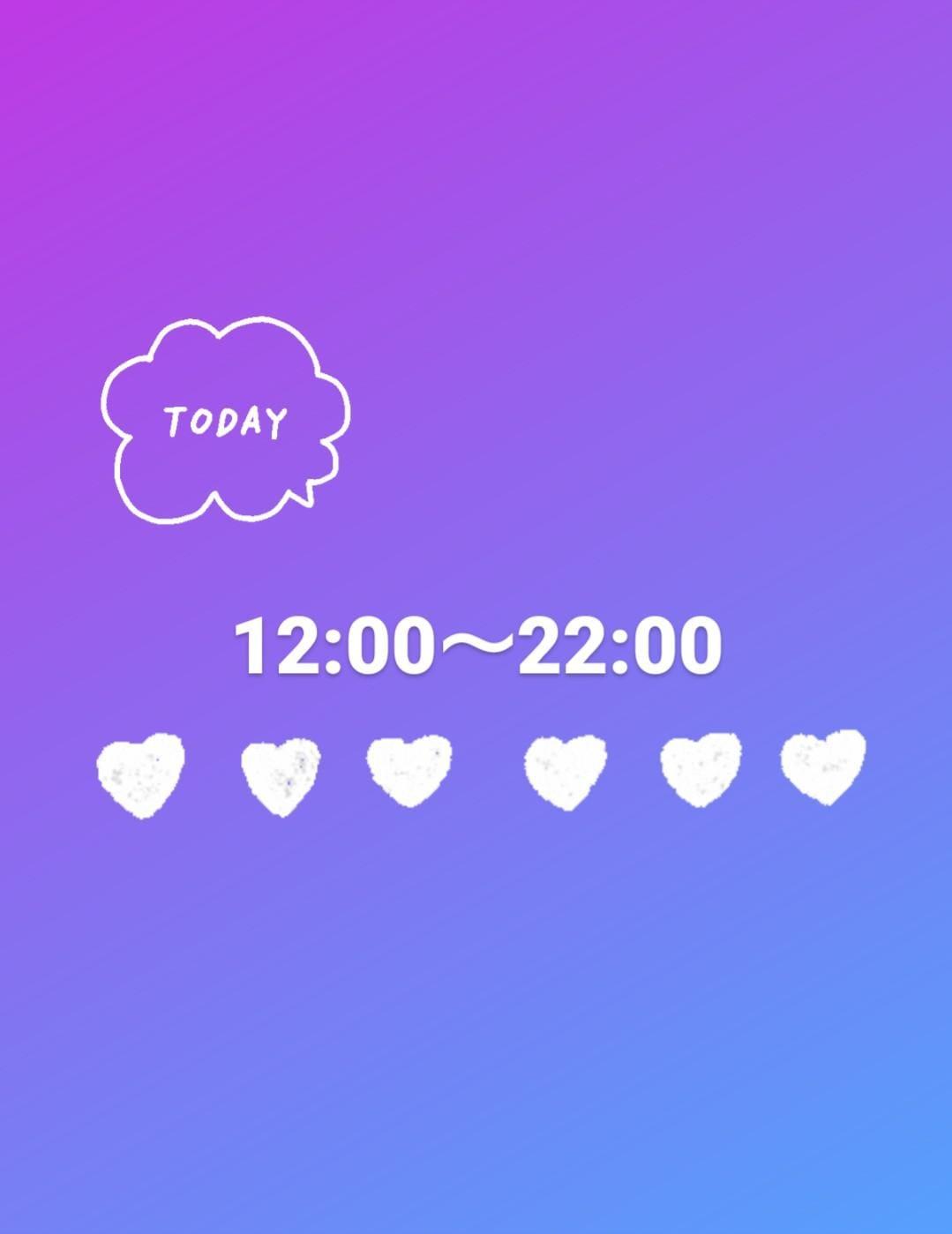 「₍₍ (ง ˙ω˙)ว ⁾⁾」02/21(日) 11:15 | 華咲 りのの写メ日記