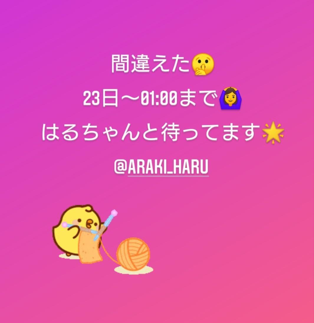 「( ˙꒳˙  )!」02/22(月) 23:23 | 華咲 りのの写メ日記