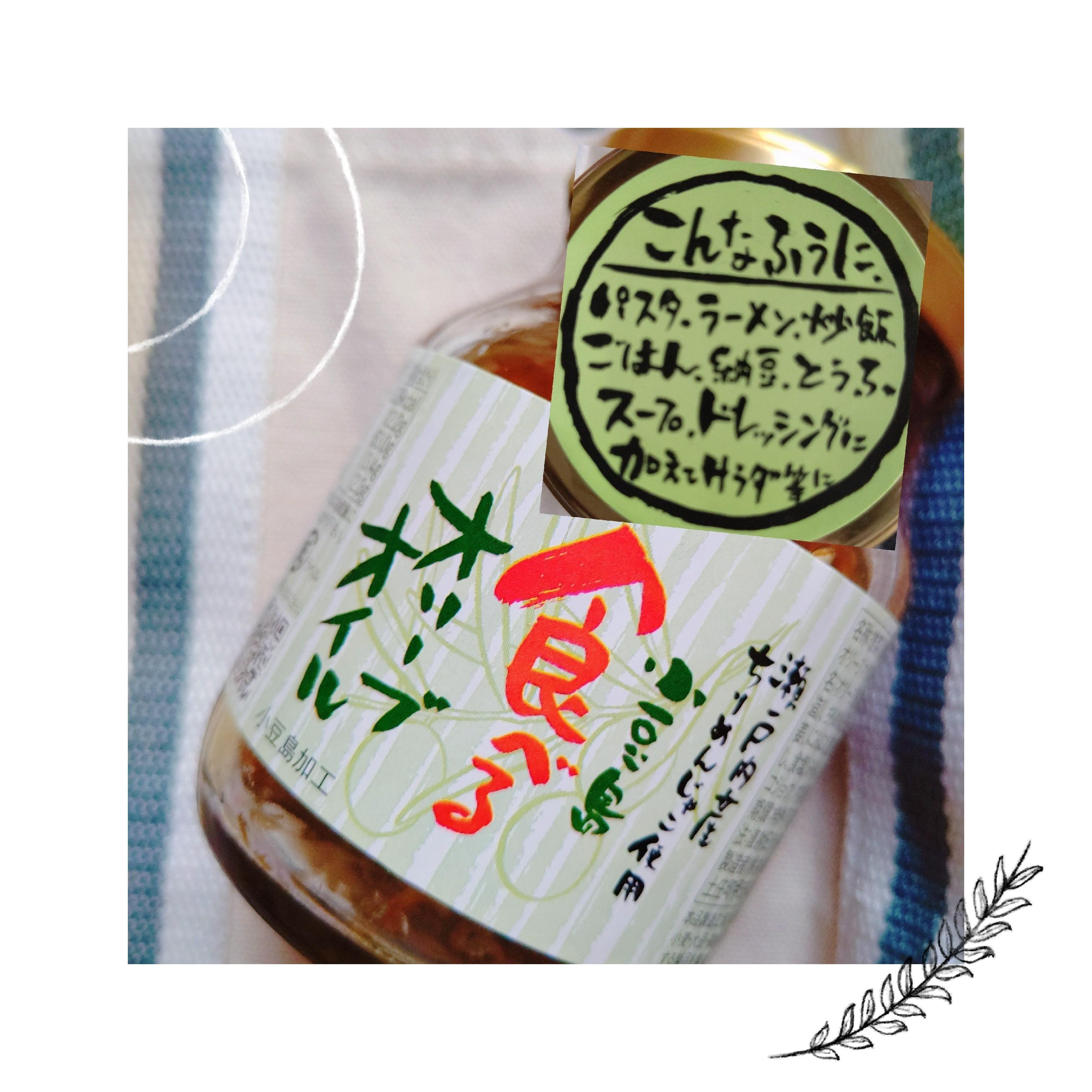 「オイル食べますか」02/23(火) 20:20 | 橘ののの写メ日記