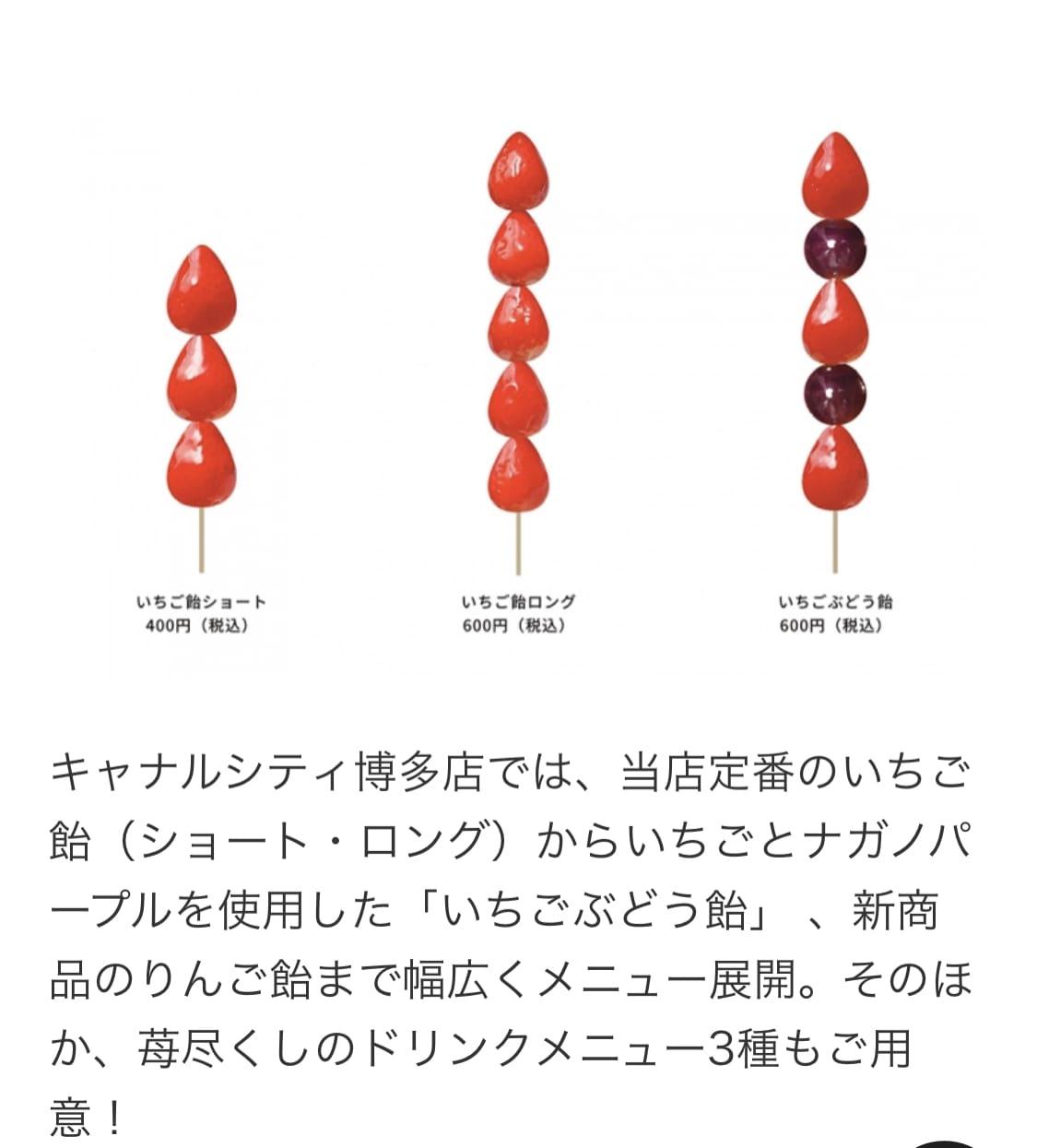 「今食べたいもの♡」02/25(木) 15:21   ♡さくら♡の写メ日記
