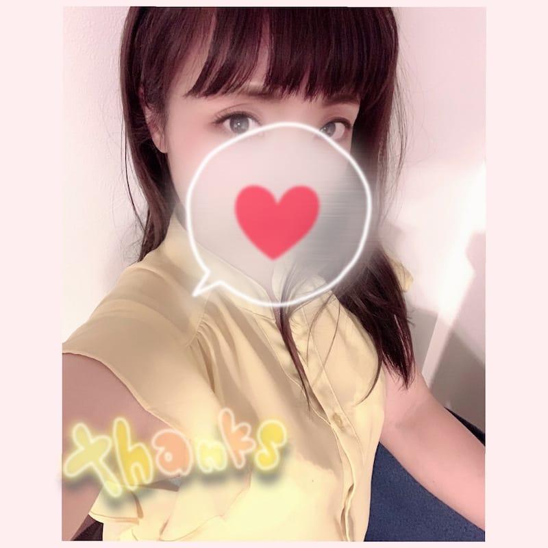 「ありがとう♡」02/27(土) 00:20 | かれんの写メ日記