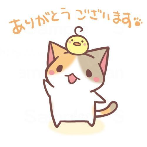 「特別に¨̮Tさん」02/27(土) 23:32 | まなみの写メ日記