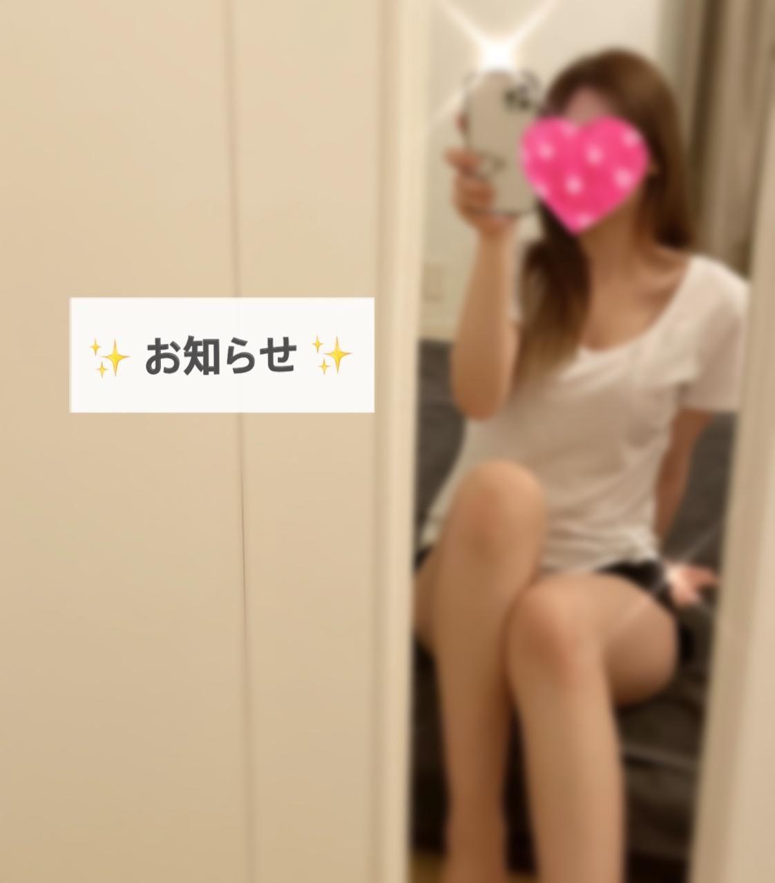 「♡♡」03/01(月) 01:41 | まなみの写メ日記