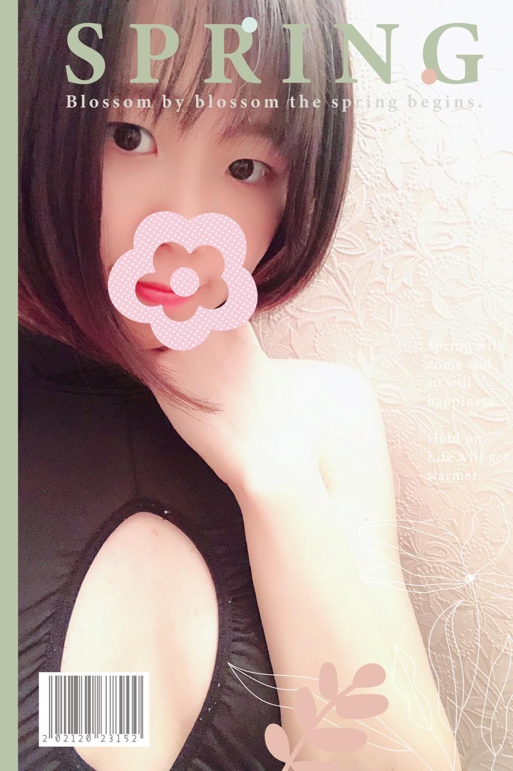 「おあようございます♪」03/01(月) 11:48 | 長谷部ゆきの写メ日記