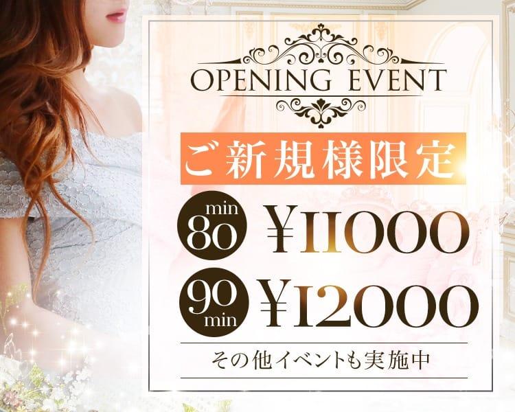 「☆期間限定イベント開催中☆」03/02(火) 11:11 | ヒカリの写メ日記
