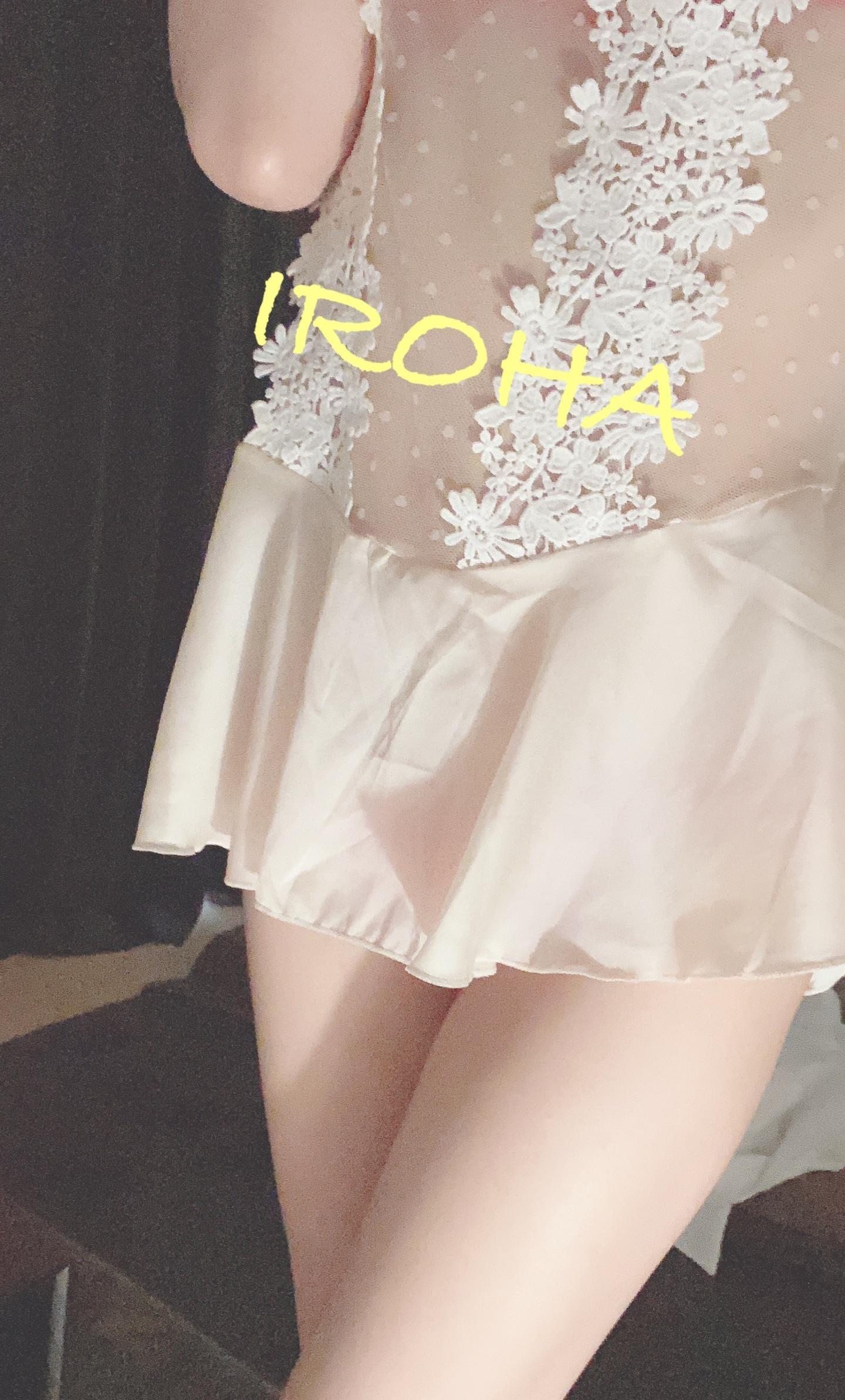 「♡」03/02(火) 12:18 | 彩華(いろは)☆S-rankの写メ日記