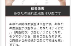 「がたがた」03/02(火) 15:23 | 斎藤かりんの写メ日記