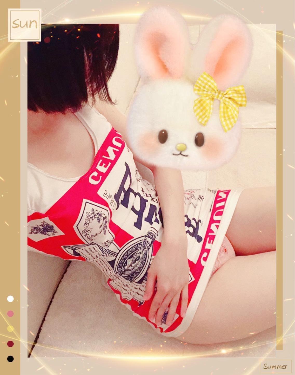 「おはようございます☆」03/03(水) 12:02 | 長谷部ゆきの写メ日記