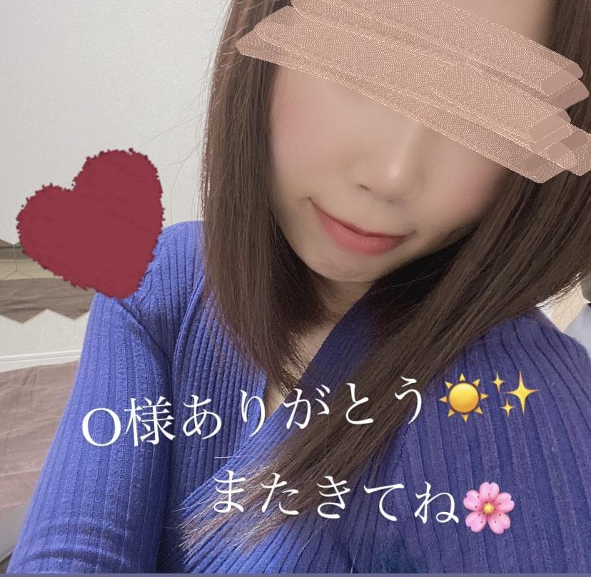 「O様ありがとう☺️」03/03(水) 16:02 | りおの写メ日記