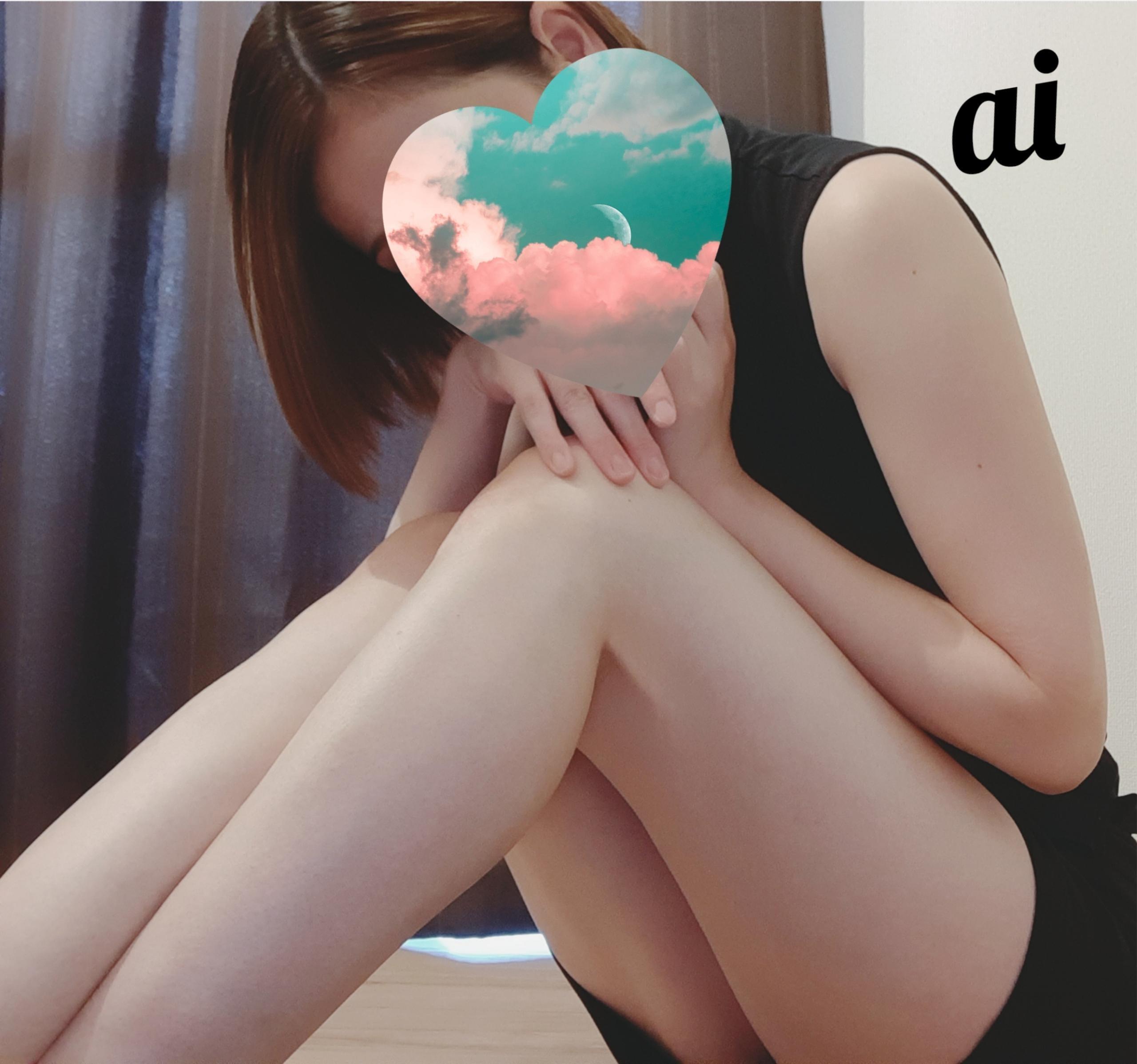「ひなまつり♥️」03/04(木) 00:05 | 愛(あい)-G,Masterの写メ日記