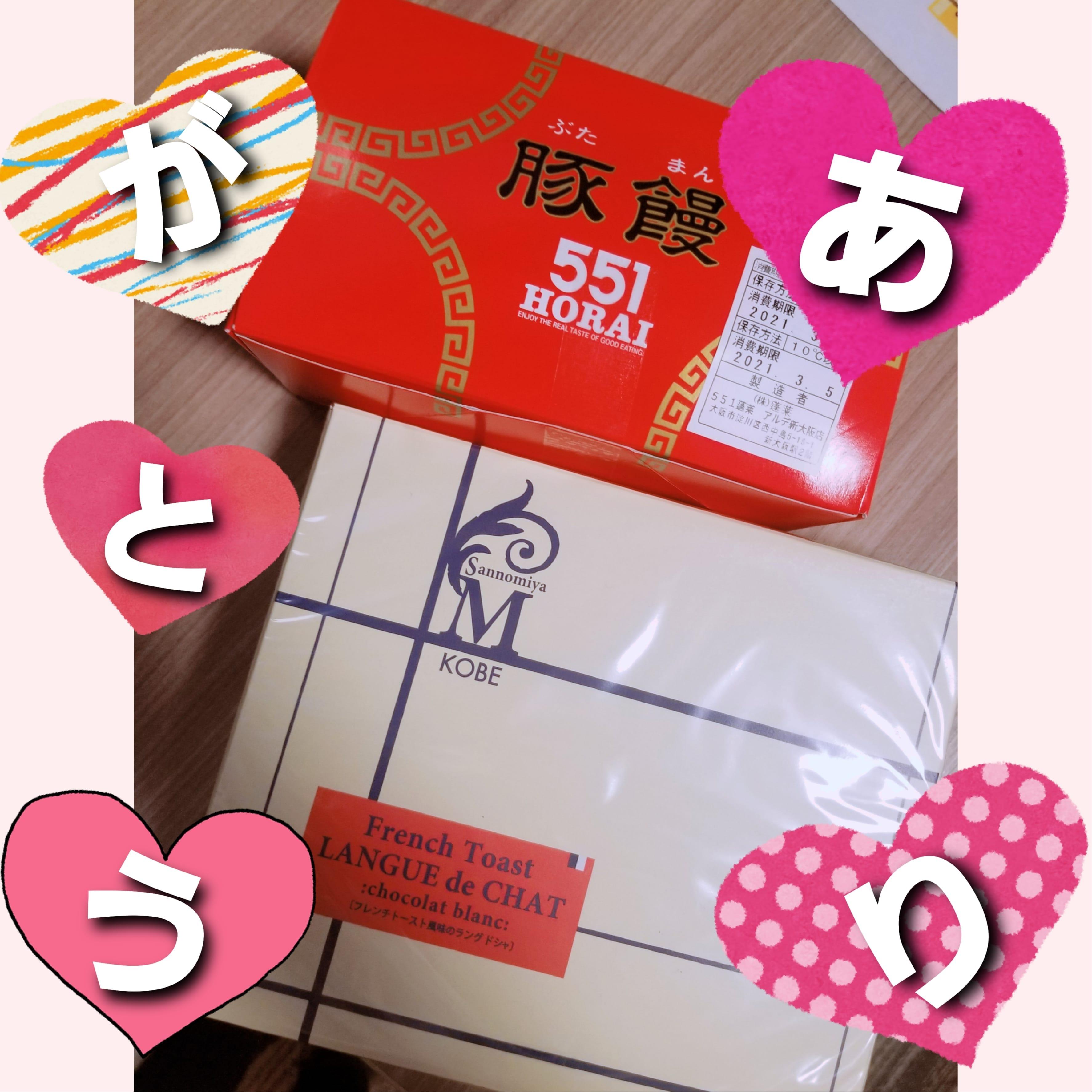 「M様 お礼」03/04(木) 02:34   ♡かりん♡の写メ日記