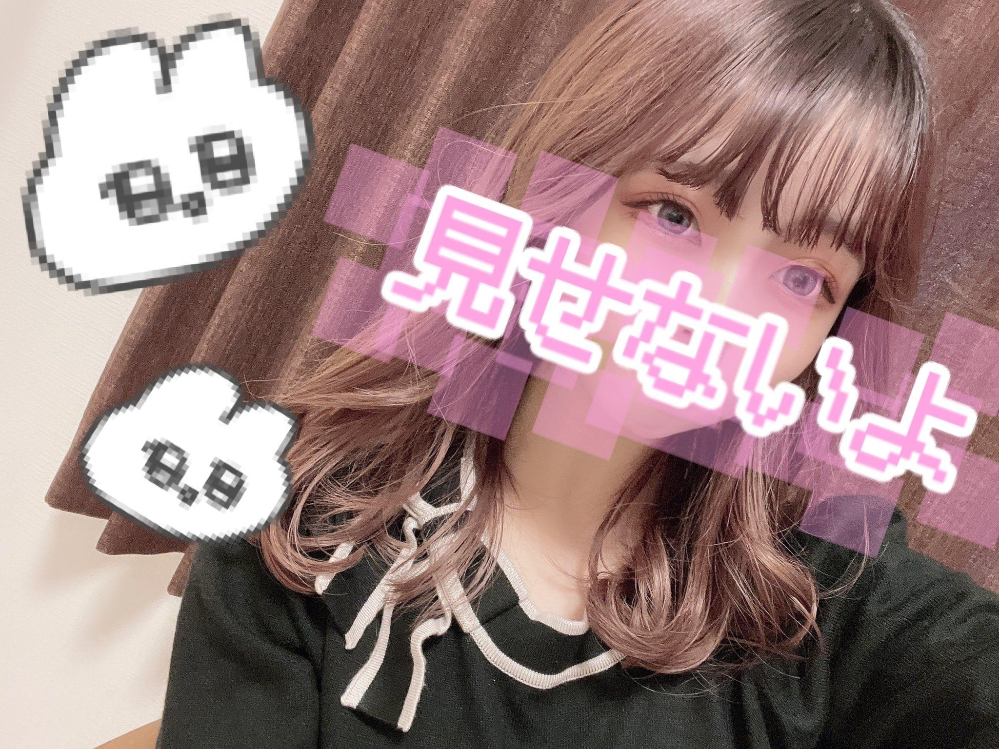 「おはようございます☺」03/04(木) 11:04 | あやかの写メ日記