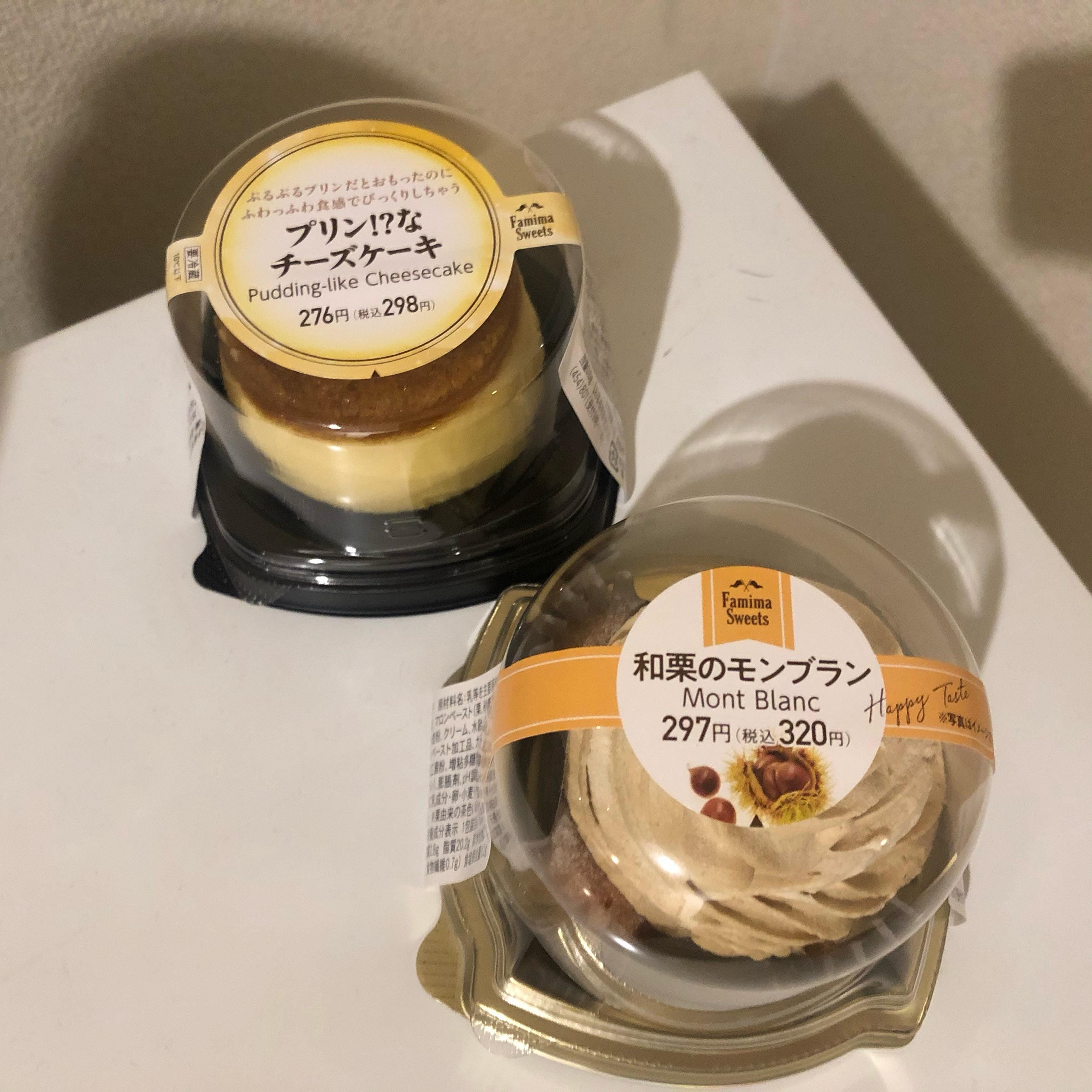 「♡お礼21時半〜T様」03/05(金) 01:14   滝川ひなの写メ日記