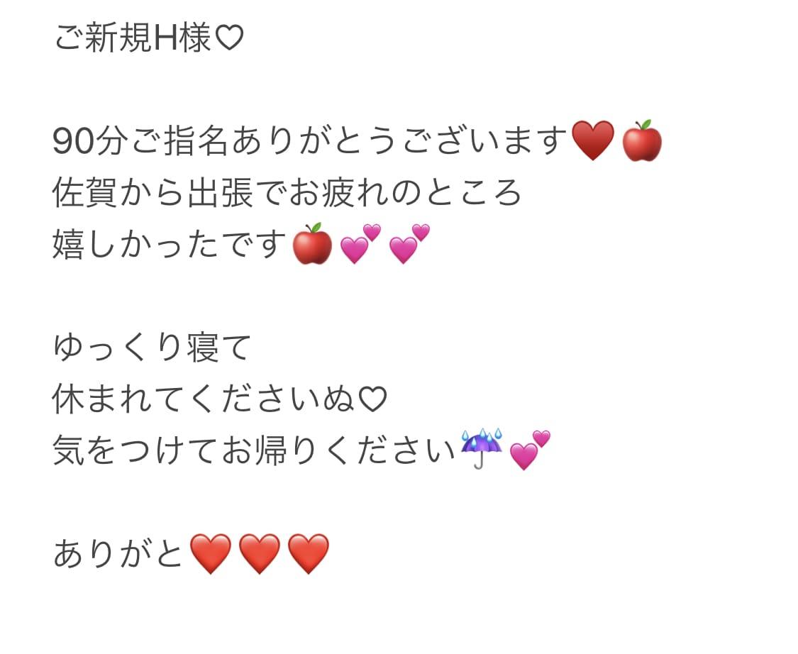 「ご新規のH様へ♡」03/05(金) 03:55   ♡さくら♡の写メ日記