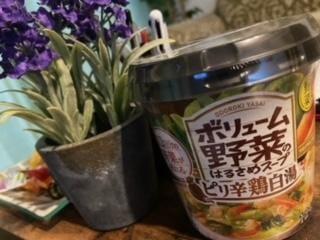 「おはよ〜っ」03/05(金) 09:58 | 広瀬 ゆうの写メ日記