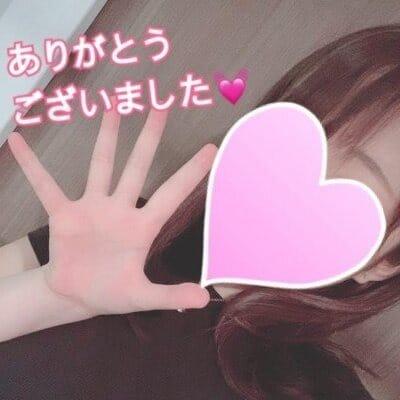 「今日は、、、♡」03/09(火) 10:34   まゆの写メ日記