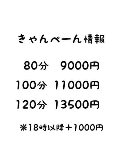 「何度でもご利用可能(低価格でもセラピストに自信あり♬)」03/09(火) 13:04   フリーちゃんの写メ日記