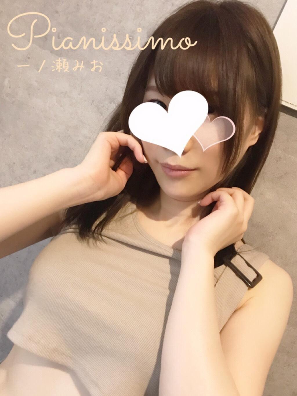 「こんにちは」03/10(水) 16:16 | 一之瀬みお(new)の写メ日記