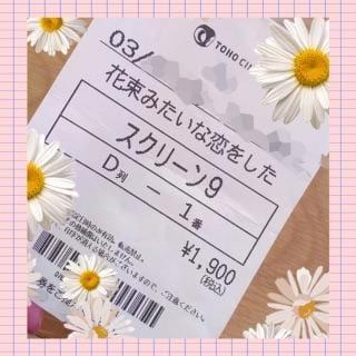 「こんにちわ」03/15(月) 12:27 | ゆきなの写メ日記