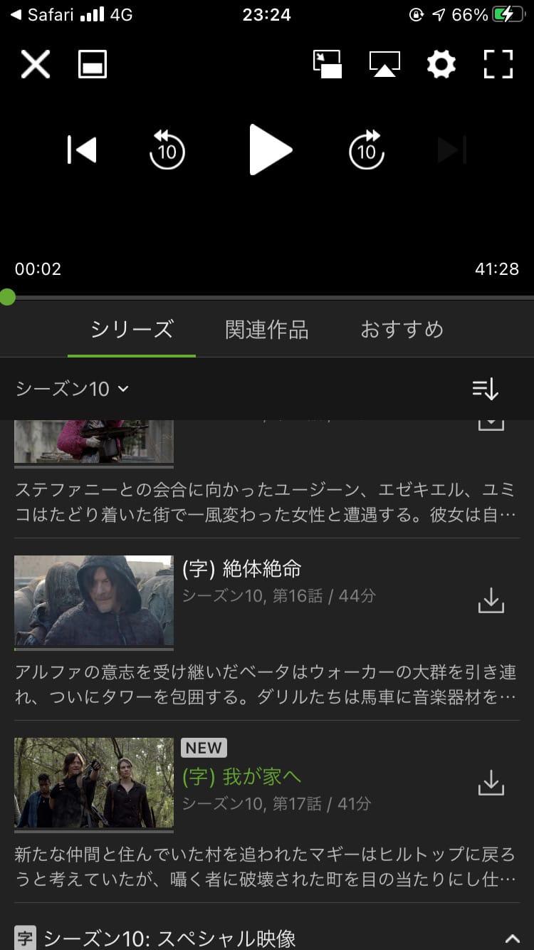 「ハマってるもの❤︎」03/16(火) 14:16   かのん-奏音-の写メ日記
