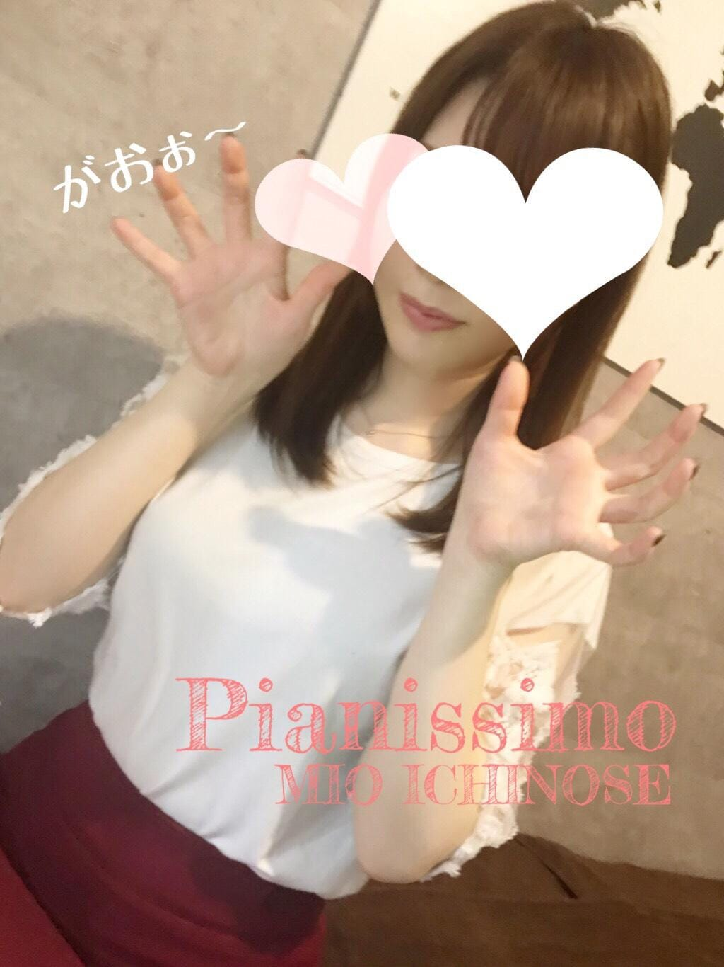 「ありがとうございました」03/17(水) 11:31 | 一之瀬みお(new)の写メ日記