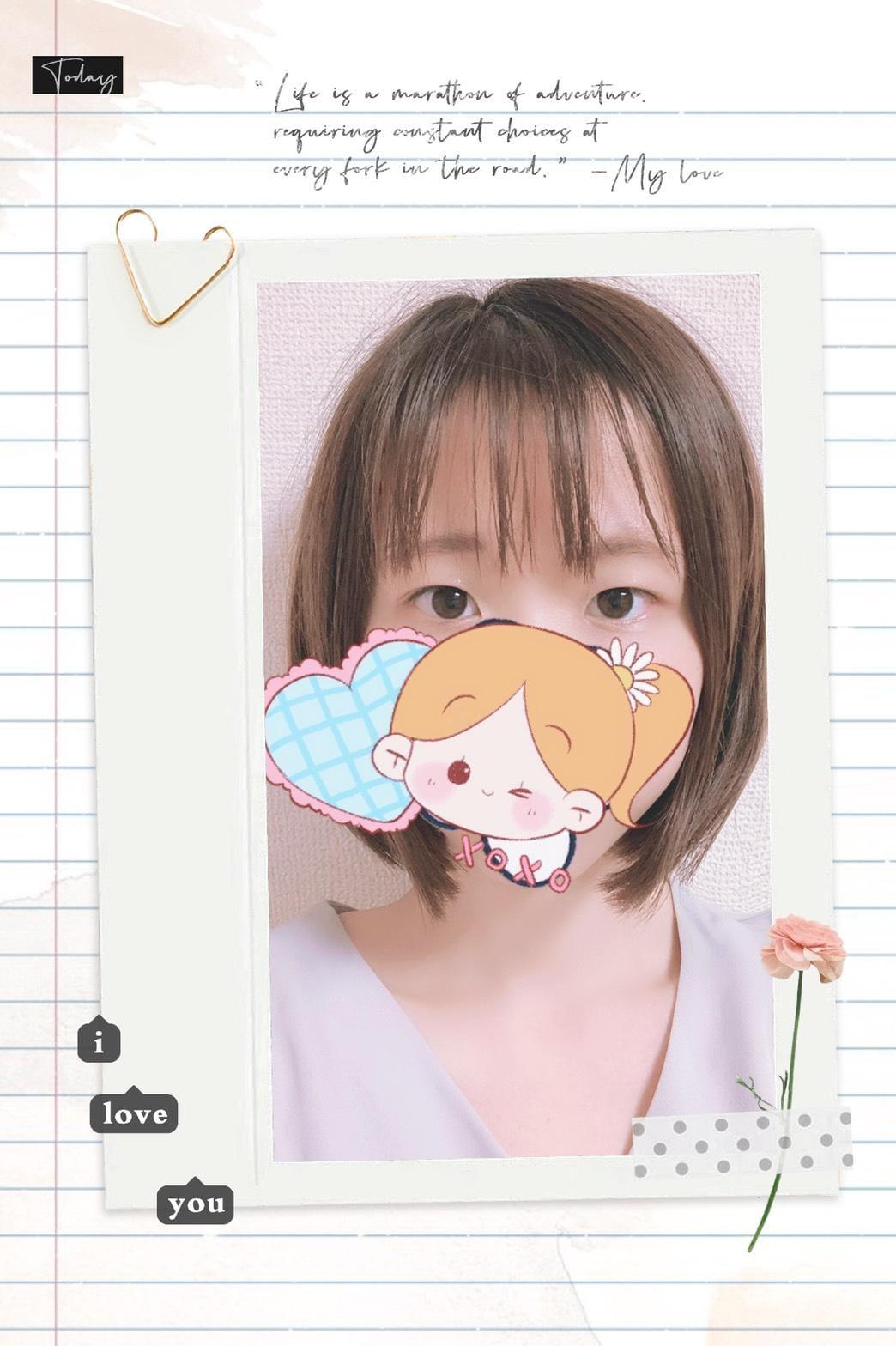 「出勤します☆」03/27(土) 14:54 | 長谷部ゆきの写メ日記