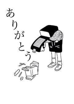 「3/28ありがとう☆.。.:*・」03/29(月) 22:05 | あずの写メ日記