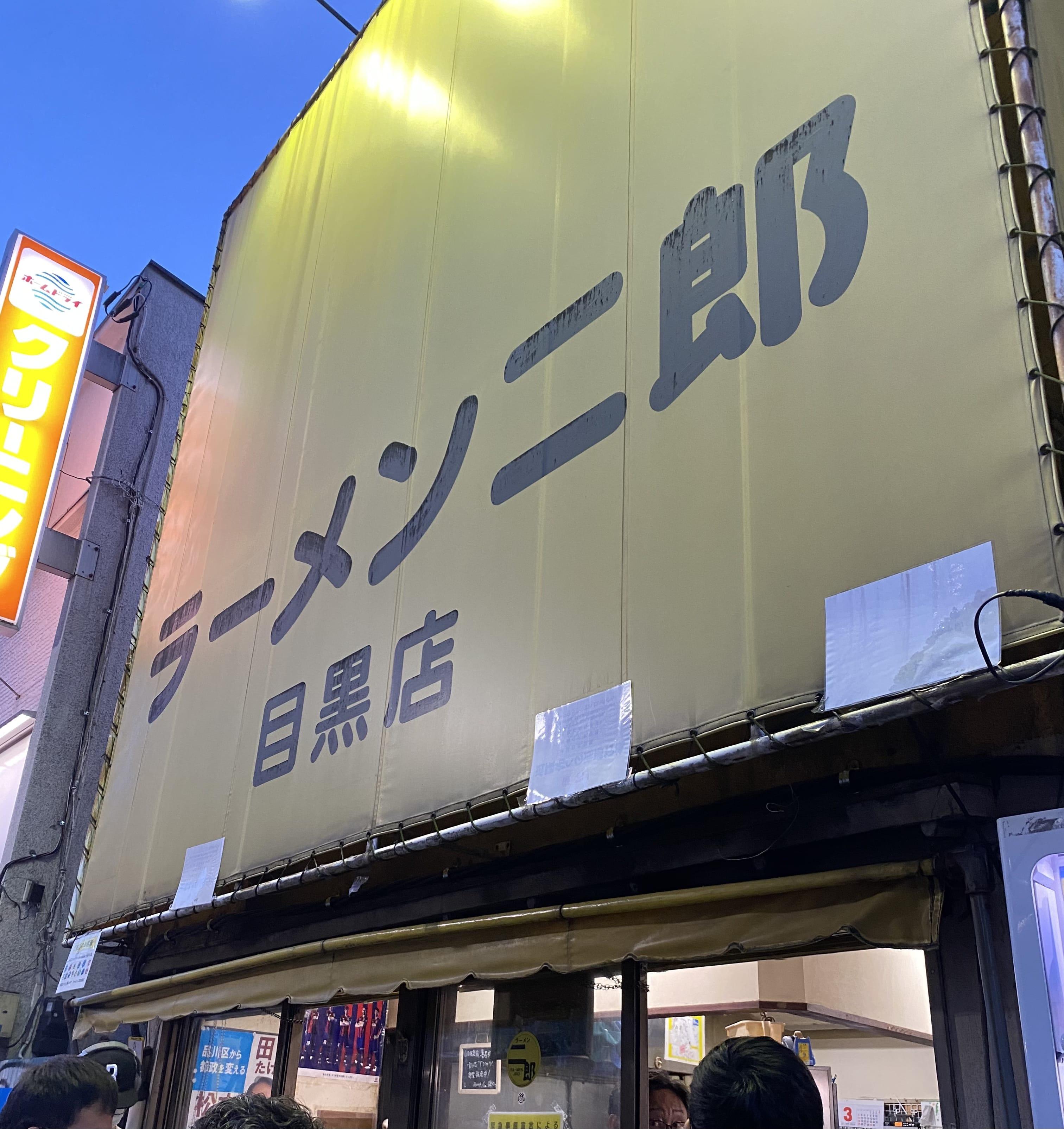 「はじめて!」03/30(火) 21:50 | てんねの写メ日記
