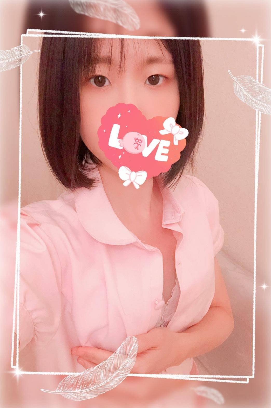 「15時から☆」04/01(木) 14:26 | 長谷部ゆきの写メ日記
