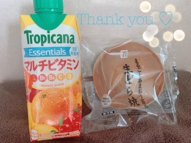 「ありがとうございました♡」04/10(土) 17:10 | 美桜(みお)ACEの写メ日記