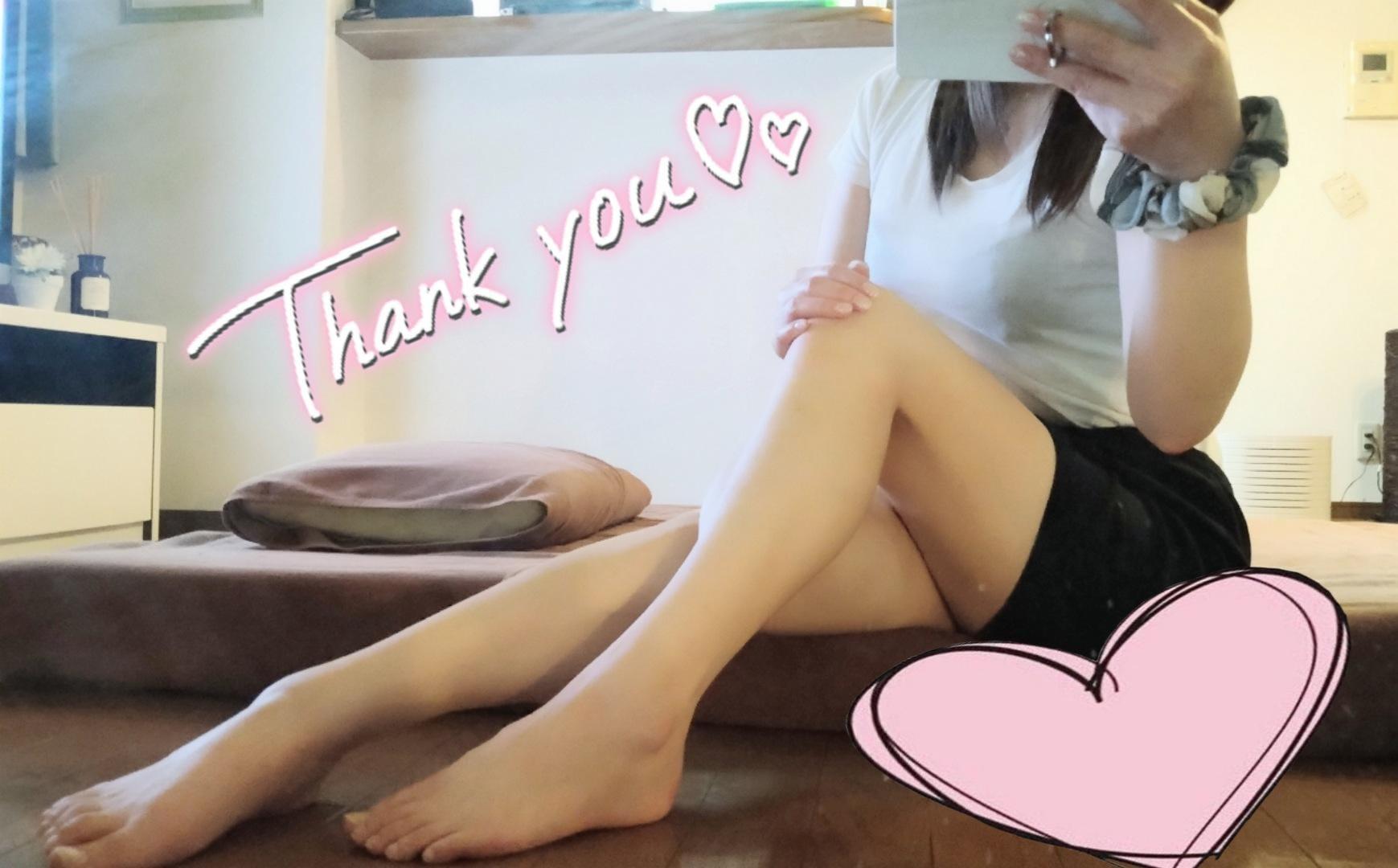 「''Thank you ″」04/14(水) 20:04 | 葉月 ゆいの写メ日記
