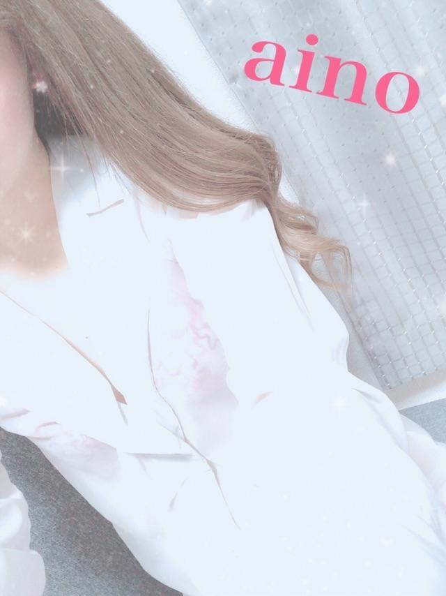 「こんにちは♡」04/17(土) 14:51 | 愛乃(あいの)ACEの写メ日記