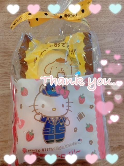 「こんにちは♡」04/19(月) 11:08 | 美桜(みお)ACEの写メ日記