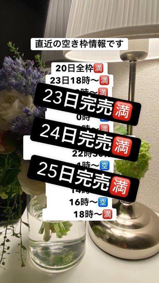 「坂上☆」04/21(水) 14:21 | 坂上-さかがみ-の写メ日記