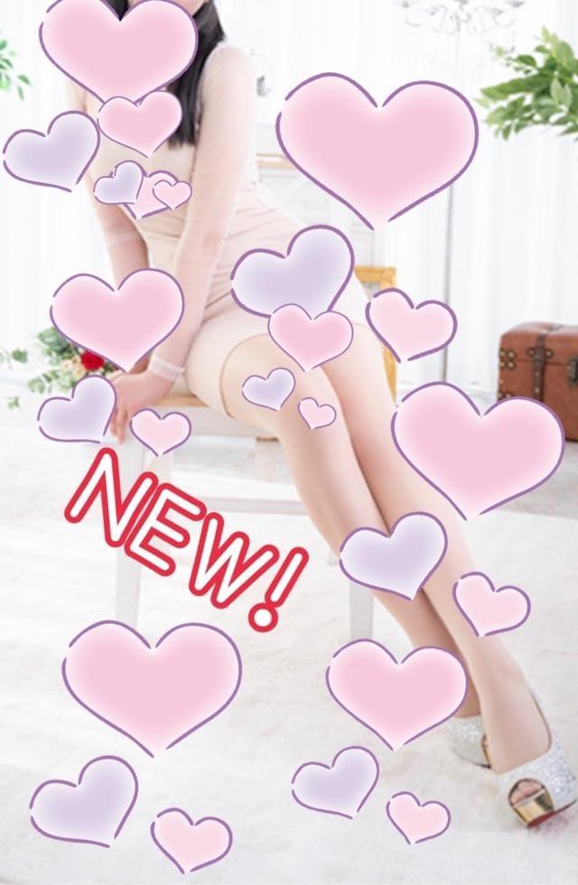「NEW写真っ」04/28(水) 19:33 | 佳純(かすみ)の写メ日記