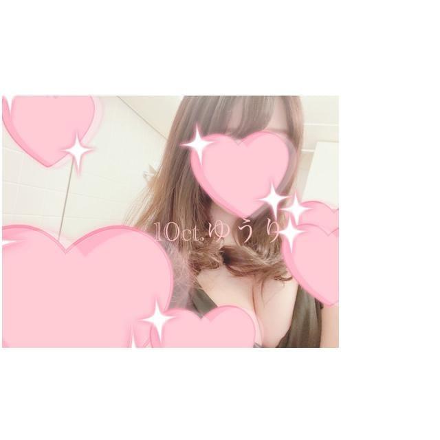 「こんにちは❤︎」05/01(土) 11:02   石原ゆうりの写メ日記