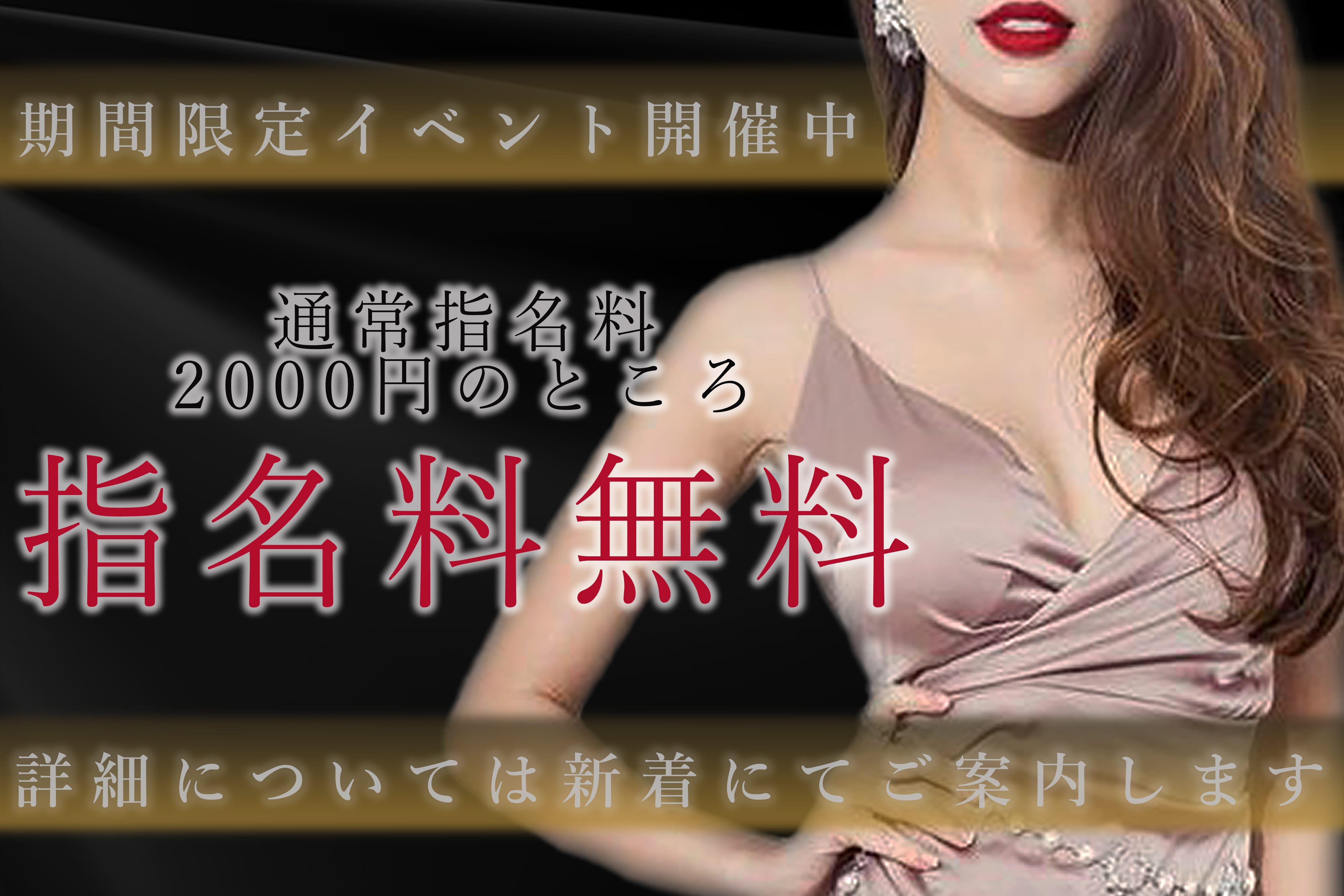 「Dress Codeからの贈り物」05/02(日) 03:39   ドレスコードの写メ日記