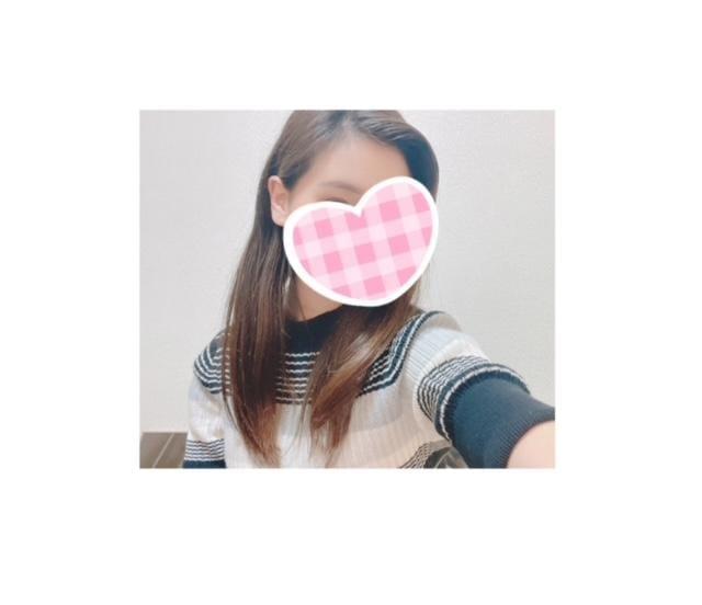 「お礼♡」05/04(火) 00:03 | あかりの写メ日記