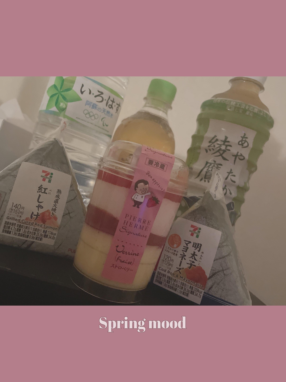 「本指名120分Y様へ♡」05/05(水) 01:37 | みゆの写メ日記
