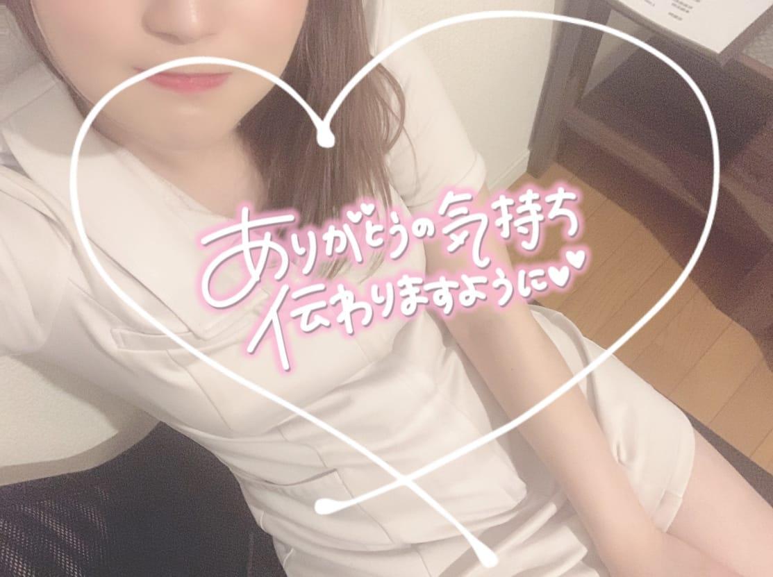 「お礼♡」05/06(木) 02:36   優愛 (ゆあ)・Bランクの写メ日記